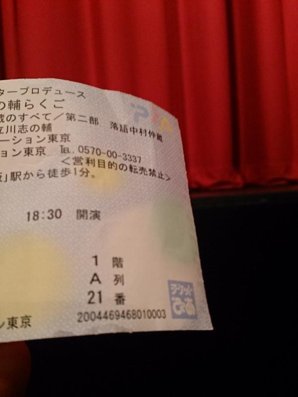 Act シアター 赤坂